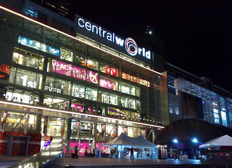 CentralWorld