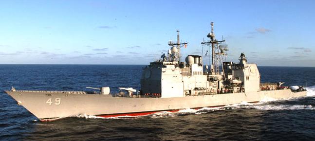 Американский крейсер Vincennes, сбивший самолет