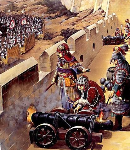 Приход к власти Маньчжурской династии