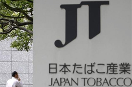 Japan_tobacco