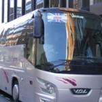 Самые дорогие автобусы в мире