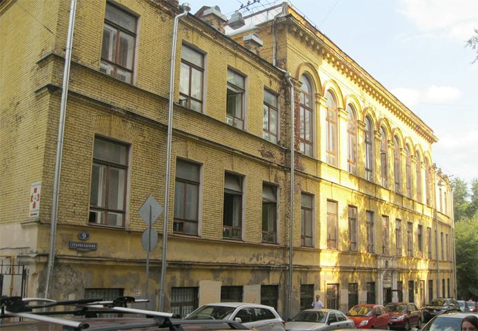 Государственная публичная историческая библиотека России