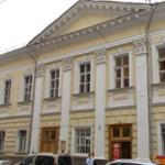Самые крупные библиотеки России