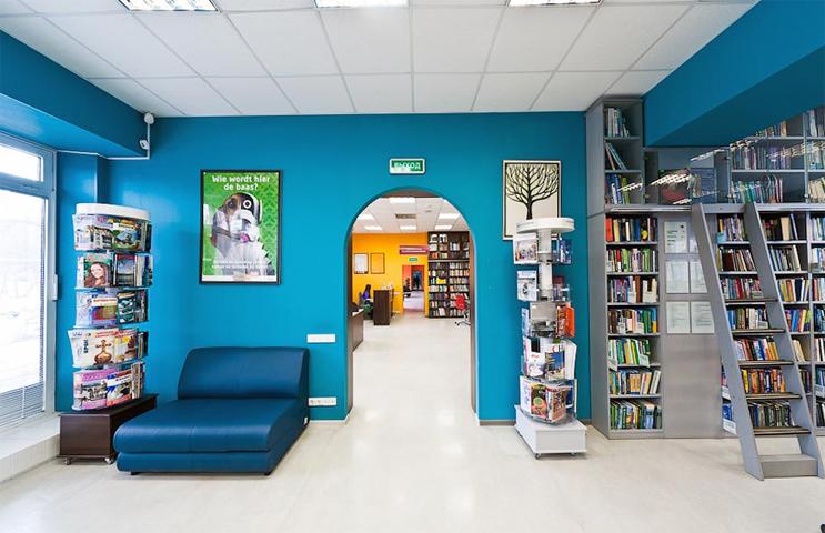 Российская государственная библиотека для молодежи