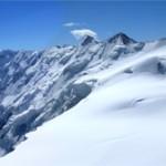 Самые высокие горы в России: описание и фото