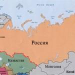 Страны, с которыми у России самые протяженные границы