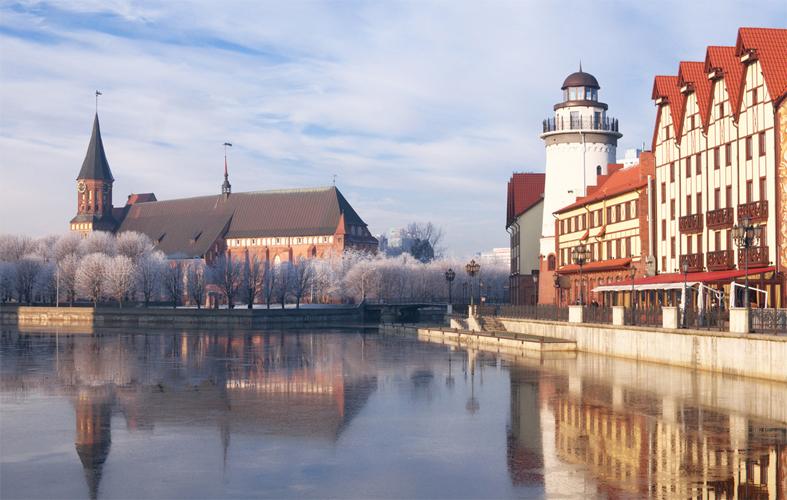 Город Калининград