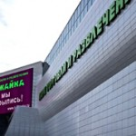 Самые крупные торговые центры Москвы