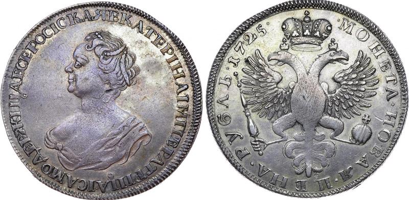 Траурный 1 рубль