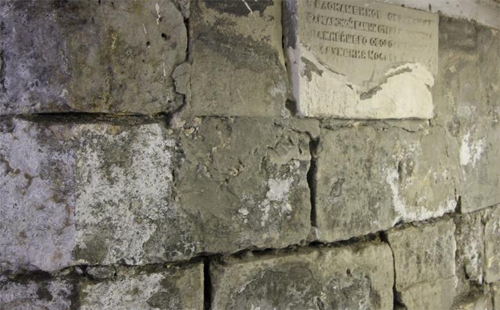 Стена Варварской башни