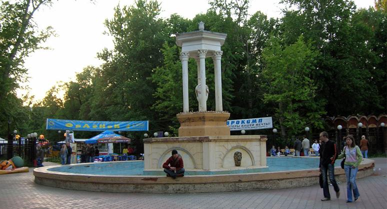 Парк Дельфин