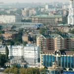 Самые развивающиеся и перспективные города России