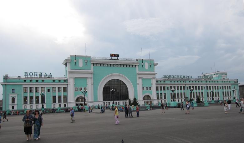 ЖД вокзал Новосибирска