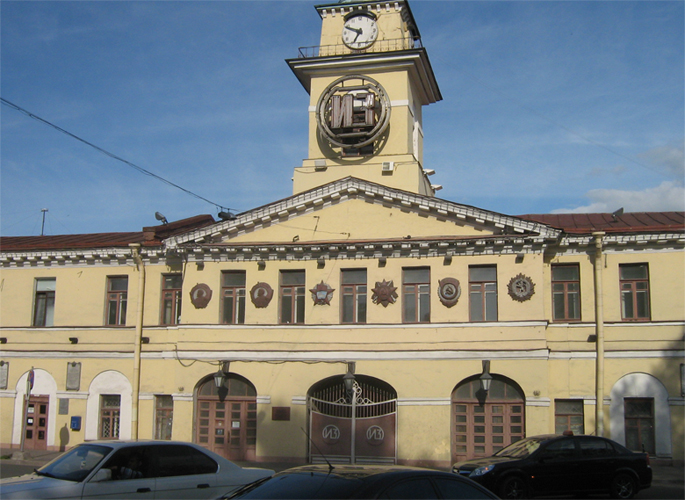 Ижорский завод