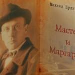 Самые читаемые книги в России
