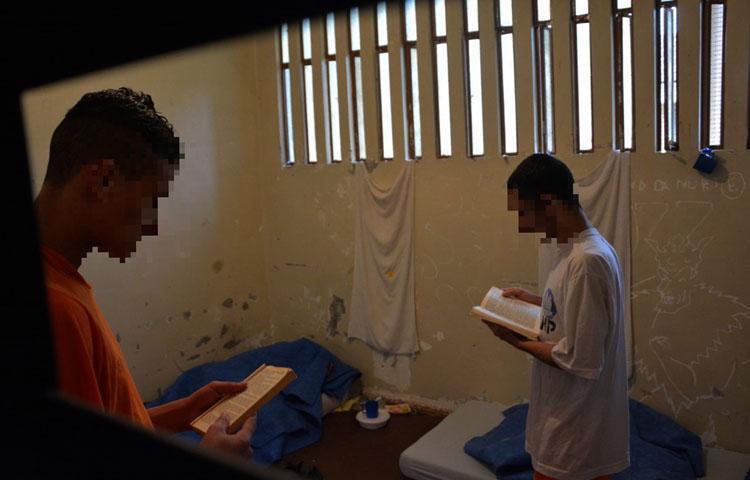 Книги в бразильской тюрьме