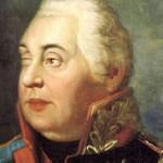 Кутузов Михаил Илларионович — интересные факты из жизни
