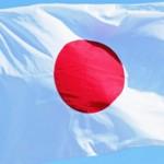 Япония — самые интересные факты о стране