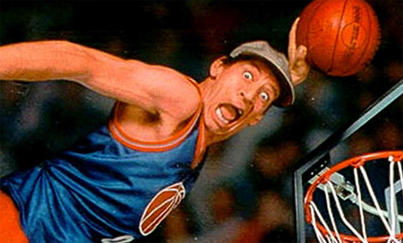 Эрнест баскетболист