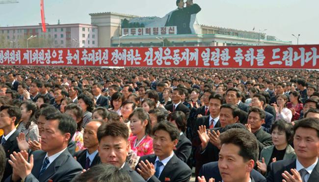 Выборы в КНДР
