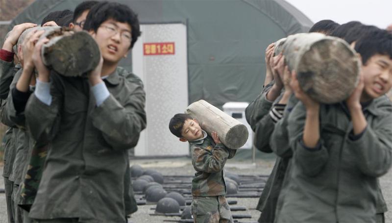 Наказание в КНДР