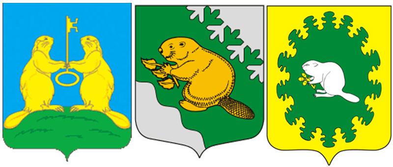 Бобр и герб