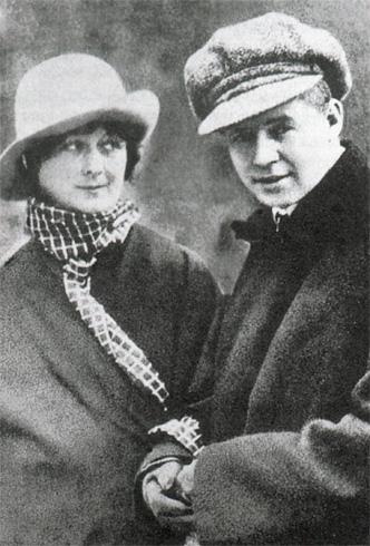 Есенин и Дункан