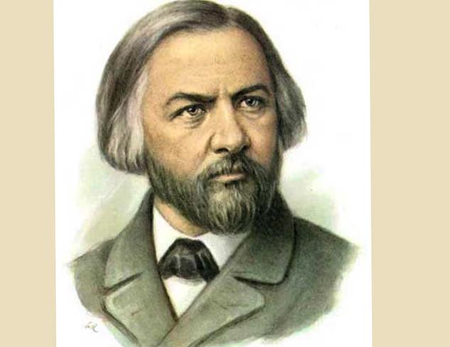 Патриот Михаил Глинка