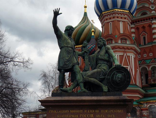 Статуя Минина и Пожарского