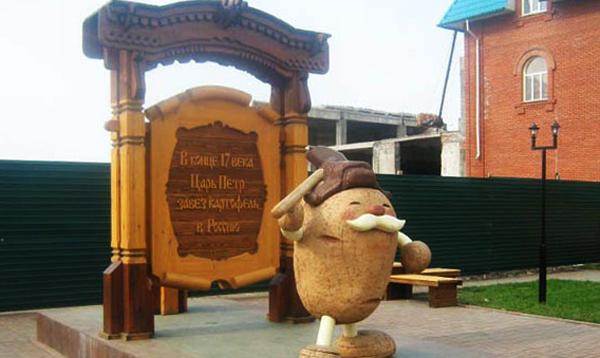 Памятник картофелю