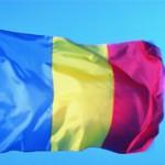 Румыния: интересные данные и факты о стране