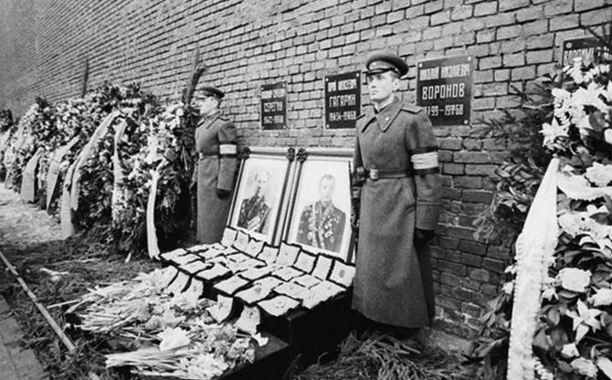 Смерть Гагарина