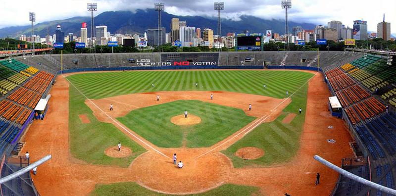 Стадион в Каракасе