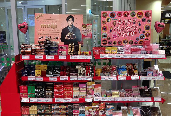Праздник в Японии