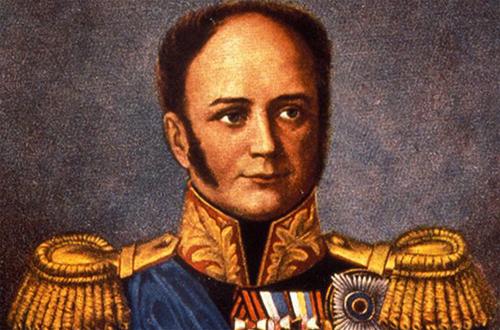 Великий Александр I