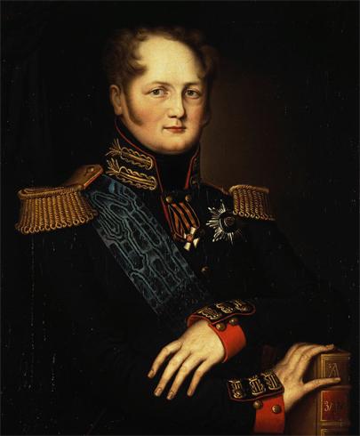 Александр I в форме