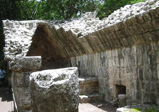 Баня Майа