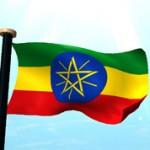 Интересные факты об Эфиопии