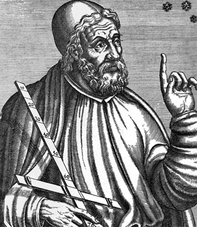 Великий Евклид