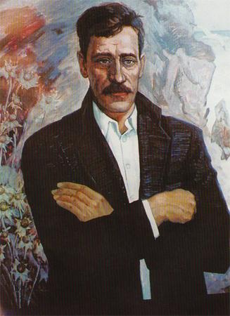 Портрет Грина