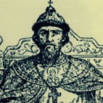 Интересные факты об Иване Калите