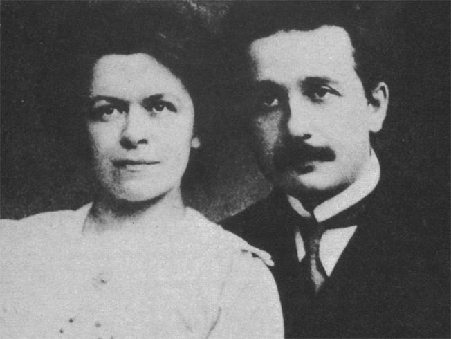 Эйнштейн и Марич
