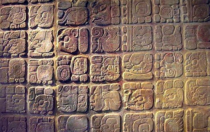 Письменность Майа
