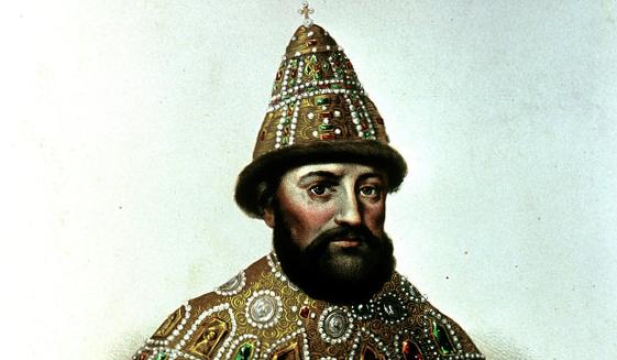 Великий Романов