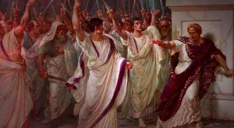Цезарь и воины