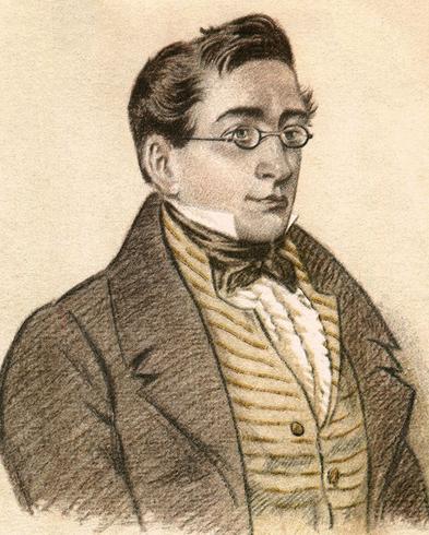 Портрет Грибоедова