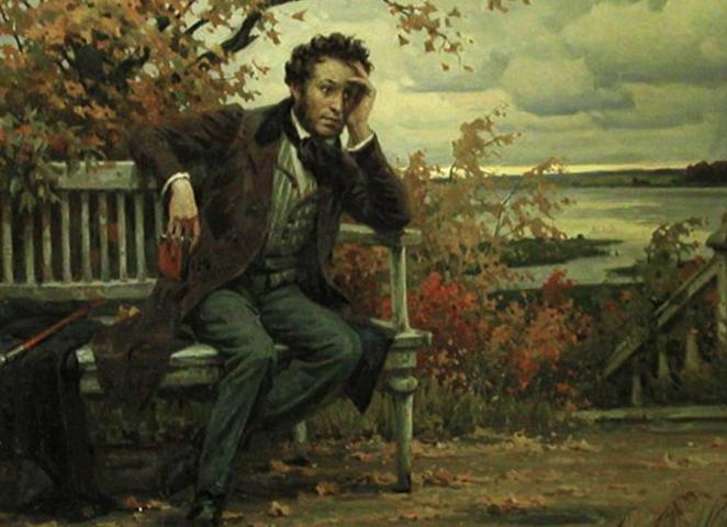 Пушкин сидит