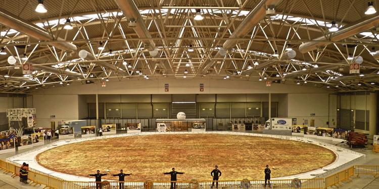 Пицца 43 метра