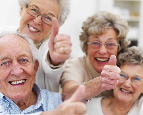 Старые люди