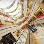 Крупнейшие торговые центры мира